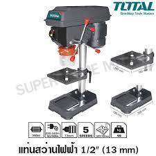 Total แท่นสว่านไฟฟ้า 1/2 นิ้ว รุ่น TDP133501