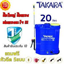 เครื่องพ่นยาแบตเตอรี่ 20ลิตร TAKARA TK-B20