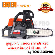 EISEN เลื่อยยนต์ E-CS152