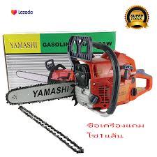 YAMASHI เลื่อยยนต์ YMS-3400