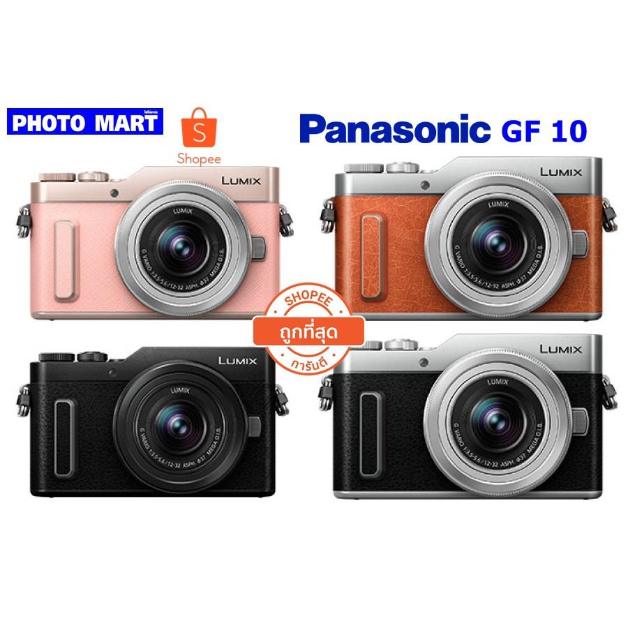 กล้องถ่ายรูป ราคาไม่เกิน 15000 รุ่น Panasonic GF10