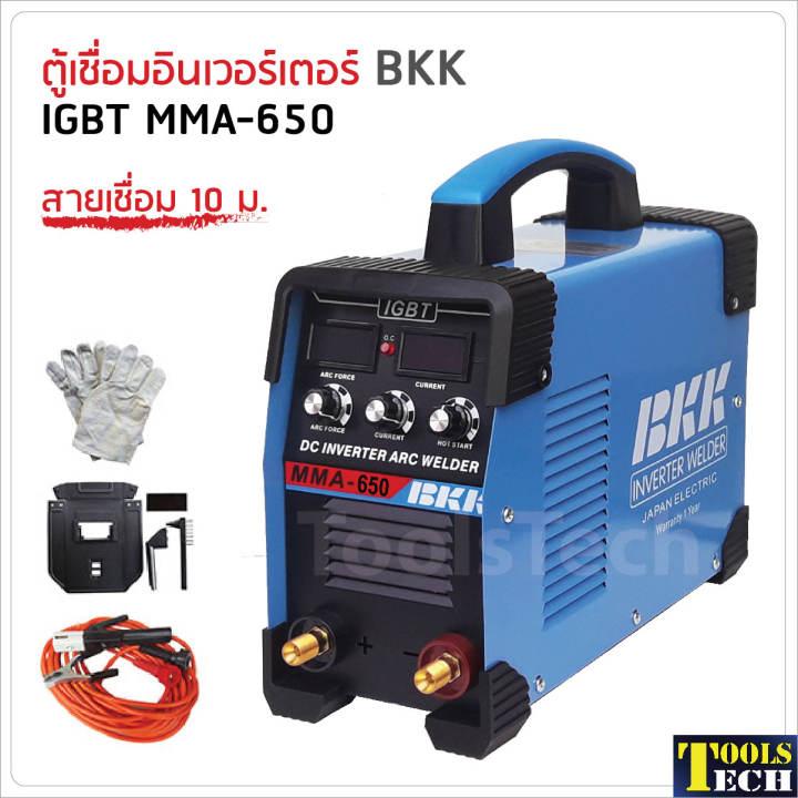ตู้เชื่อม BKK IGBT MMA 650