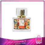 น้ำหอมมาดามฟิน Madame Fin Perfume รุ่น Finale