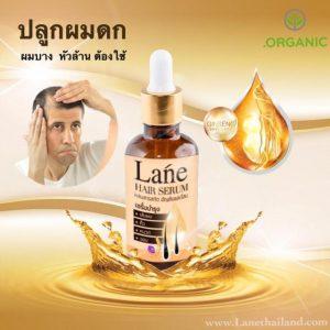 เซรั่มปลูกผม Lane Hair serum 10 ml น้ำยาดูแลหนังศรีษะ ลดผมร่วง
