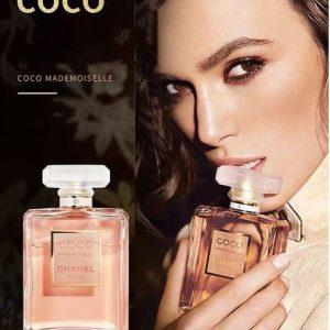 น้ำหอม Miss Coco Mademoiselle Chanel 100 ml ของแท้ ซื้อที่ไหน ราคาถูก