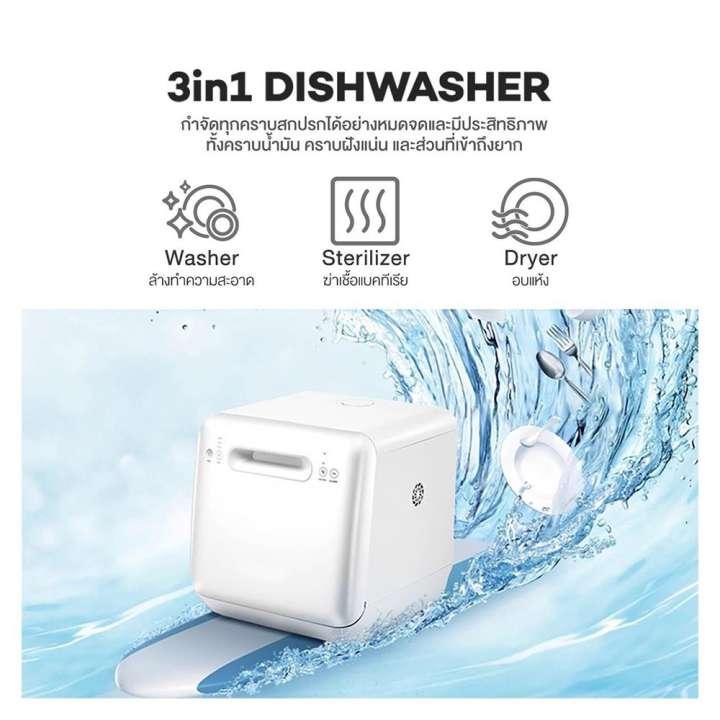 เครื่องล้างจานตั้งโต๊ะ MISTER ROBOT SIMPLY DISHWASHER เครื่องล้างจาน เครื่องอบจาน เครื่องล้างจานอัตโนมัติ