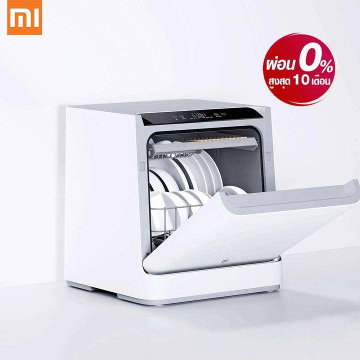 Xiaomi Dish Washer Internet Desktop เครื่องล้างจานอัจฉริยะสั่งงานผ่านแอป ฆ่าเชื้อแบคทีเรียขณะล้าง 99.99% รับประกัน 1 ปี