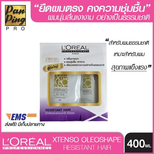 L'oreal xtenso oleoshape resistant hair