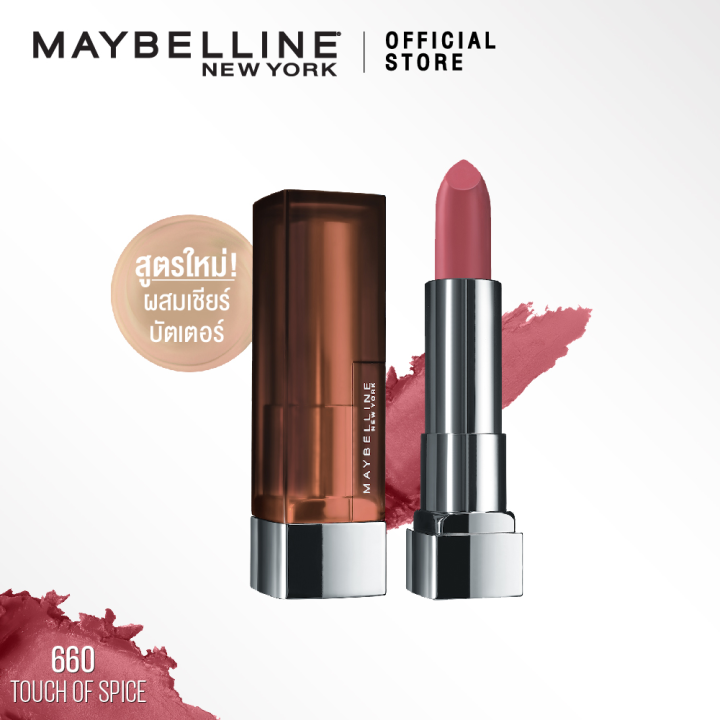 MAYBELLINE THE CREAMY MATTES BY COLORSENSATIONAL