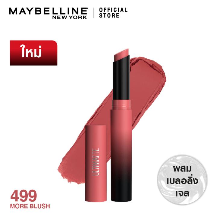 Ultimatte by Color Sensational Lipstick
