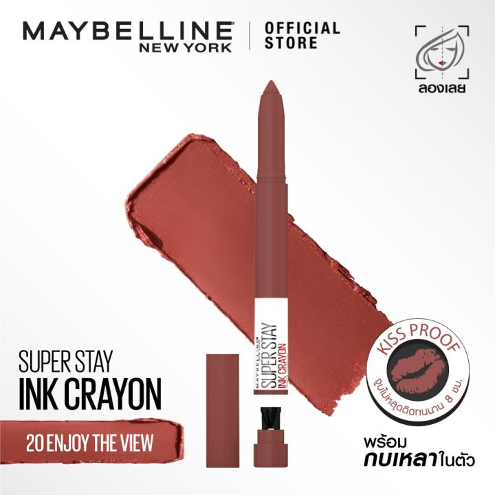 Maybelline Superstay Ink Crayon ลิปสติก