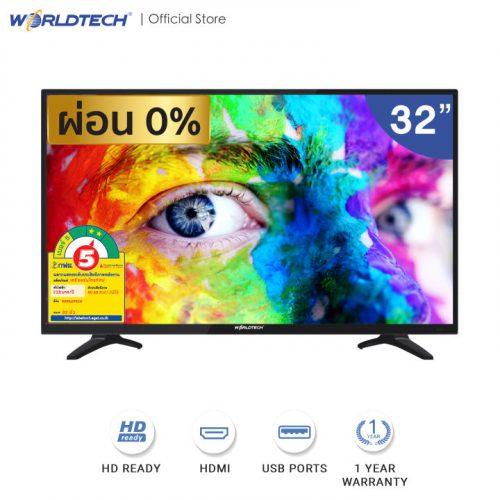10 อันดับ TV 32 นิ้ว รุ่นไหนดี ภาพคมชัด ราคา น่าซื้อ
