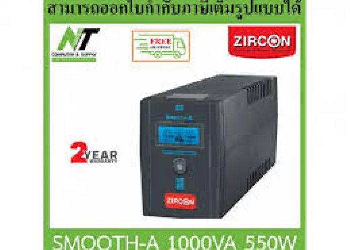 ครื่องสำรองไฟฟ้า รุ่น Smooth-A 1000VA 550W