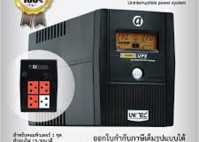 เครื่องสำรองไฟ ACTIVE 1000VA/530W