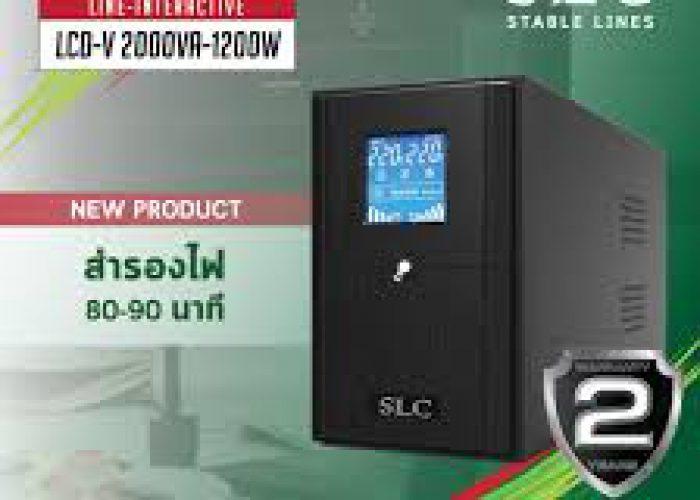 เครื่องสำรองไฟ (UPS) รุ่น SLC LCD-V 2000VA/1200W