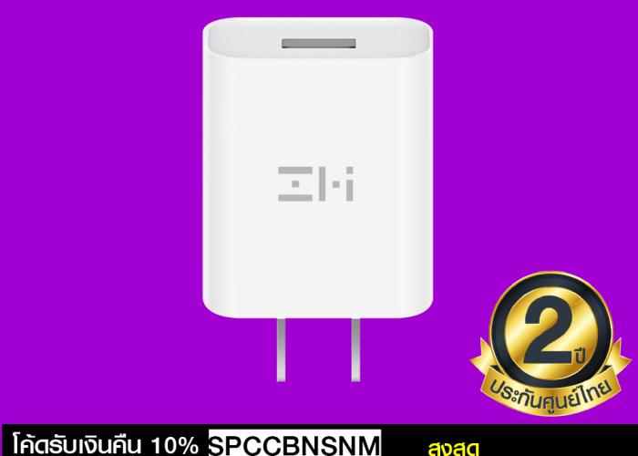 ZMI รุ่น HA622