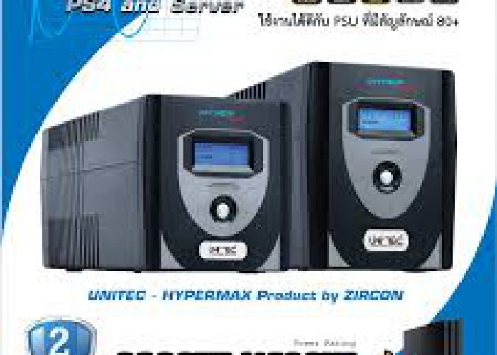 HYPERMAX 1200VA/840W