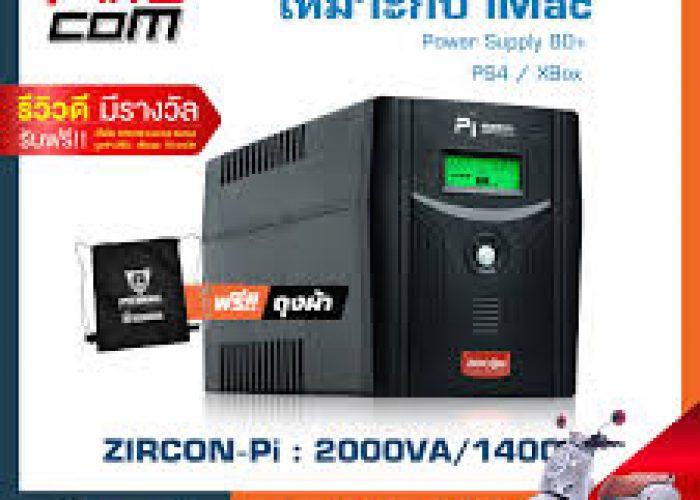 PI 1200VA/840W