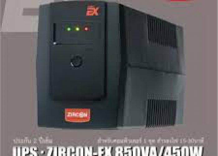 EX-850VA-UPS