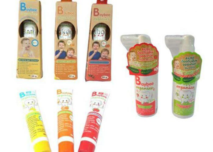 ยาสีฟันเด็ก ยี่ห้อ BAYBEE