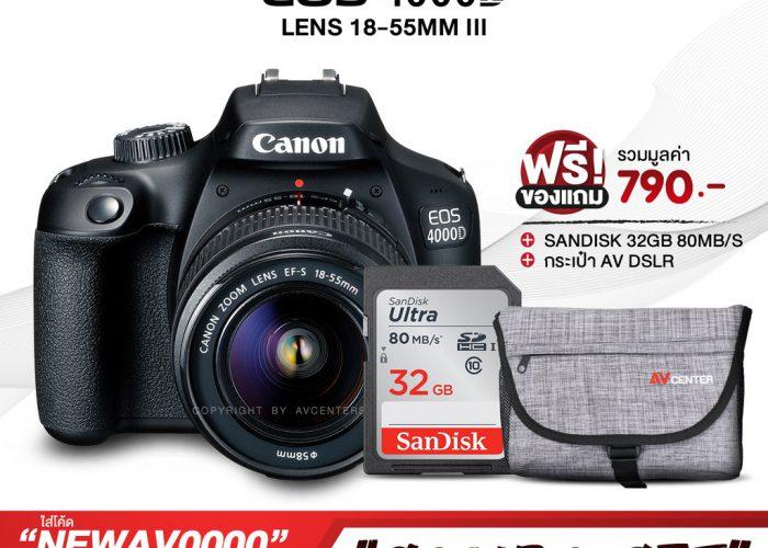 กล้องถ่ายรูป ราคาไม่เกิน 15000 รุ่น Canon Camera 4000D