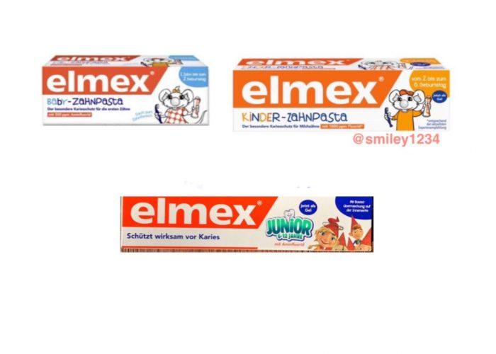 ยาสีฟันเด็ก ยี่ห้อ Elmex