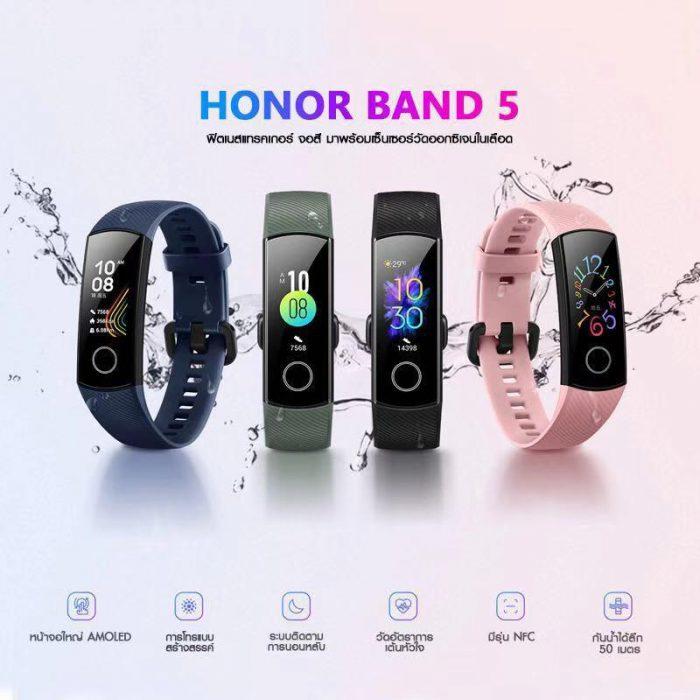 นาฬิกา smart watch ผู้หญิง แบรนด์ Huawei