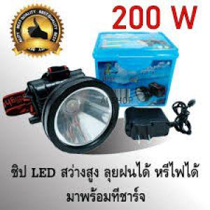 LED 200W