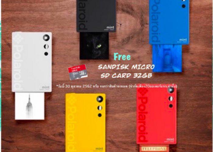 กล้องถ่ายรูป ราคาไม่เกิน 15000 รุ่น Polaroid Mint