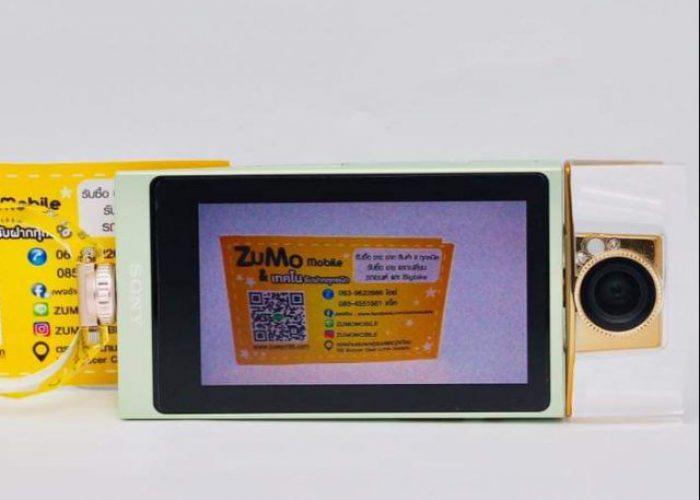กล้องถ่ายรูปฟรุ้งฟริ้ง รุ่น Sony Cybershot DSC-KW11