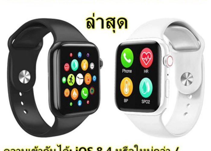 นาฬิกา smart watch ผู้หญิง รุ่น T5 apple