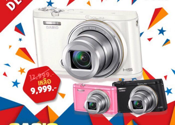 กล้องถ่ายรูปฟรุ้งฟริ้ง รุ่น Zr5100